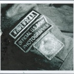 Ted Akimoto's Army Photographer patch