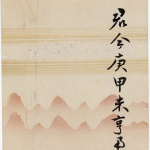 Japanese artwork and poetry